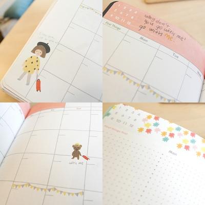 okaytina diary - dintre